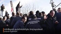 ოპოზიციის დაპირისპირება პოლიციასთან - ფოტოები მუკუზანიდან