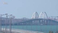 ЕС вводит санкции против участников строительства Керченского моста (видео)