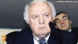 Світ у відео: Помер колишній президент Грузії Едуард Шеварнадзе
