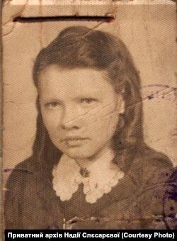 Надія, 1940-і роки. Джерело: Приватний архів Надії Слєсарєвої