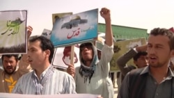Kabul Residents Protest Israel's Gaza Offensive
