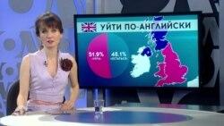 Настоящее время. Итоги c Юлией Савченко. 25 июня 2016