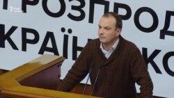 Рада звільнила Соболєва з посади голови антикорупційного комітету (відео)