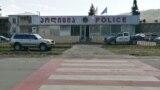 Панкисское ущелье, полиция