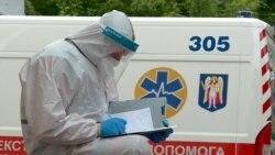 Gyász és járvány: ukrán orvosi tragédiák
