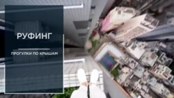 Что запретит Минюст
