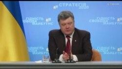 У Донбасса нет спецстатуса - П.Порошенко