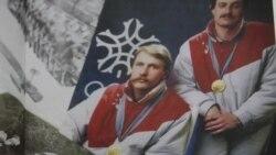 Русский с латышским – дружба навек. Козлов и Кипурс