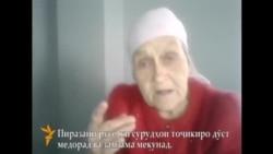 Ба тоҷикӣ суруд хондани Раиса Москалёва