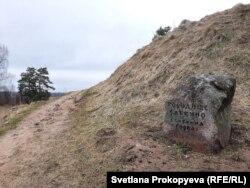 Музейный объект на Савкиной горке