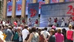 Світ у відео: Грузія відсвяткувала День Незалежності