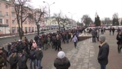 Protests Spread In Belarus Against 'Parasite' Tax