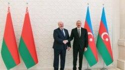 Лукашэнка — Аліеў: Армэнія — трэці лішні