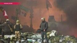 9,500 свидетелей и один осужденный – Украина просит Гаагу расследовать события на Майдане