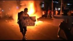 Массовые Протесты Сотрясают Крупнейшие Города Бразилии