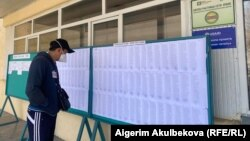 Бишкектеги шайлоо тилкелеринин бири. 11-апрель, 2021-жыл.