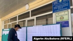 11-апрелдеги шайлоо учуру. Бишкек, 2021-жыл.