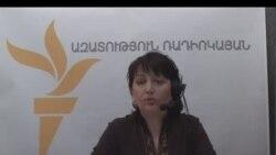 «Ազատության» վիդեոսրահ, 11 ապրիլի, 2009 - 1