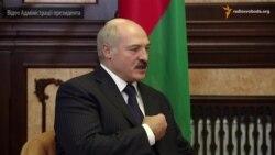 Лукашенко: Якщо від Білорусі щось потрібно, ви тільки скажіть – за добу все зробимо