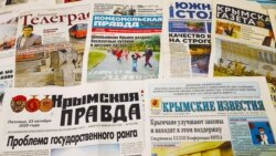 Что пишут о материковой Украине в Крыму   Доброе утро, Крым