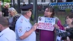 Arestări în Moscova la o acțiune pro-Sențov
