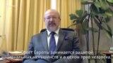 """""""Реальные люди 2.0"""": Верховный комиссар ОБСЕ по делам национальных меньшинств Ламберто Заньер"""