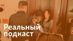 Рамиля Саитова в суде, инопланетяне в Казани, импортозамещение в Ижевске и око Китая в Чувашии