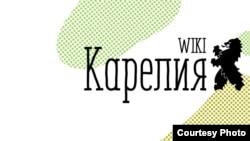 Логотип сайта wiki-karelia.