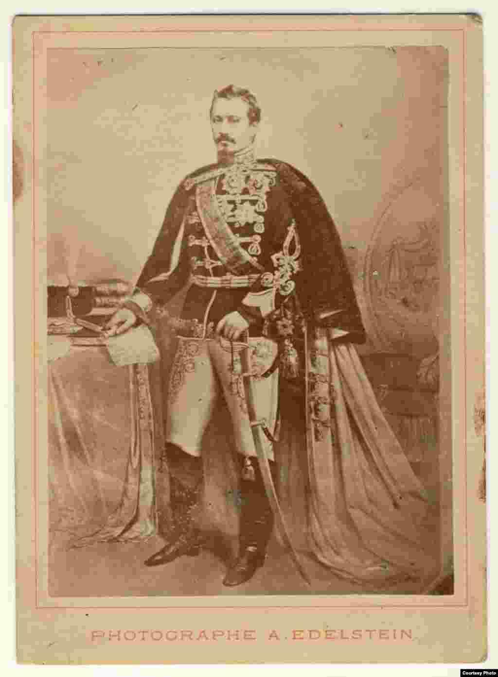 Alexandru Ioan Cuza, domnitorul Principatelor Unite
