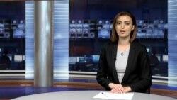 «Ազատություն» TV լրատվական կենտրոն, 8-ը սեպտեմբերի, 2015թ