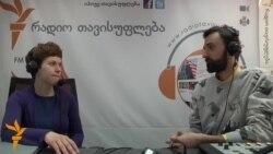 """გიორგი კიკონიშვილი პროექტ """"მუზამეს"""" შესახებ"""