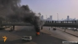 Եգիպտոսում բախումները ահագնանում են