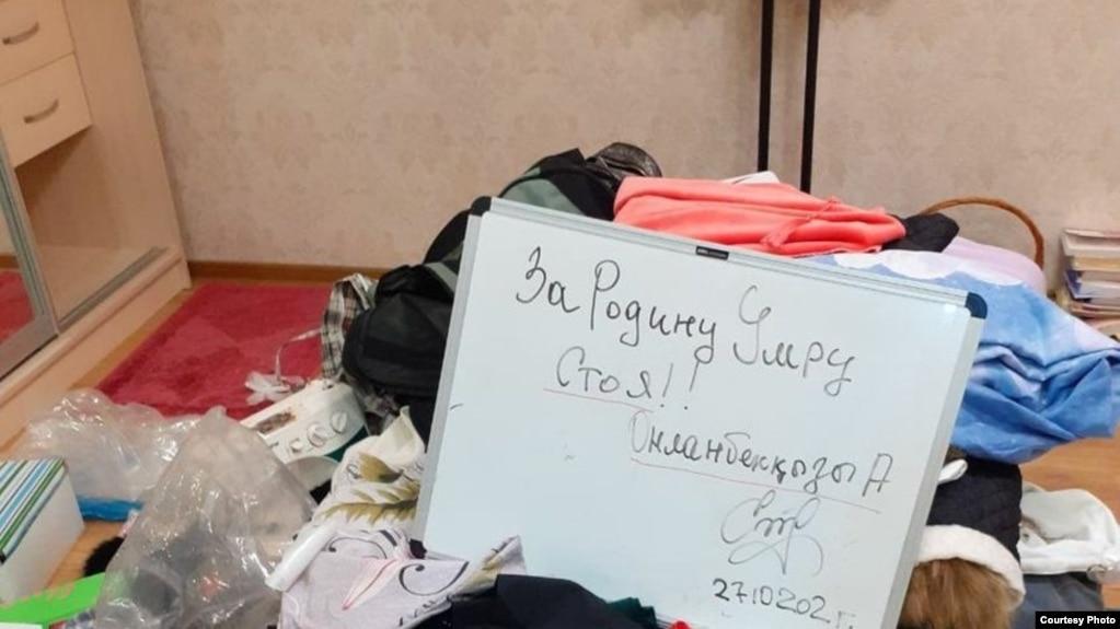 В квартире одного из столичных активистов после обыска. Нур-Султан, 27 октября 2020 года.