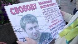 """Украинские """"заложники"""" в российских тюрьмах"""