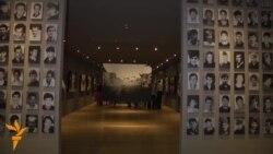 01.07.2015 - Изложба за Сребреница, протест во Ереван