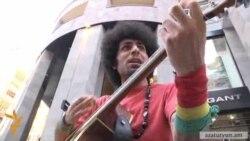Իրանցի շրջիկ երաժիշտը՝ Հյուսիսային պողոտայում
