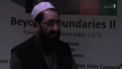'پاکستان او افغانستان دې خپلو ګډو ګټو ته پام واړوي'