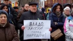 У Дніпропетровську молились за загиблих у столиці мітингарів