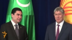 Turkmen President Arrives In Kyrgyzstan
