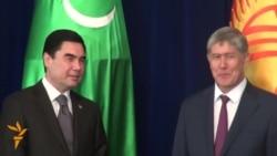 Turkmen President Arrives In Kyrgyzstan