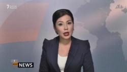 AzatNews 31.03.2017