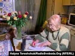 Христина Гоянюк