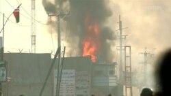 Потужний вибух в Кабулі. 16 людей загинули – відео
