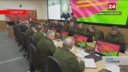 Телевидение Белоруссии о внешней агрессии