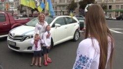 У Харкові провели автопробіг до Дня Незалежності України (відео)