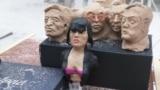Арт-протест бишкекских художников