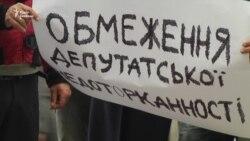 У Харкові мітингували під ОДА (відео)