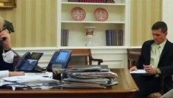 Қасри Сафед барканории ёвари Президент Доналд Трампро шарҳ дод