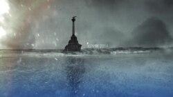 6 років окупації, скільки ще?! | Крим.Реалії