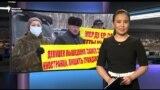 """Астана: """"Кытайга кыз берүүгө"""" нааразылар"""